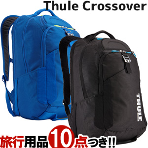 a8f07358aab1 【旅行グッズ10点オマケ】ThuleCrossover(スーリー・クロスオーバー)32リットル
