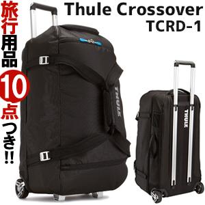 【旅行グッズ10点オマケ】Thule Crossover(スーリー・クロスオーバー) 87リッター・ローリング・ダッフル 79cm TCRD-2 2輪ギアバッグ(sa1a184)[C]【選べる旅行用品10点セットプレゼント】
