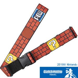 [送料299円~]「tc2」「cp」任天堂 スーパーマリオシリーズ スーツケースベルト(ブロック) NSL-0022 1点迄メール便OK(ni2a003)