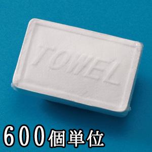 【セット】三和 ホテルアメニティ 圧縮タオル 600個単位 SW160WYA-QB-600(sa7a013)