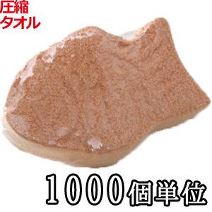 【セット】三和 ホテルアメニティ 圧縮たいやきタオル 1000個単位 SW23GYA-1000(sa7a014)