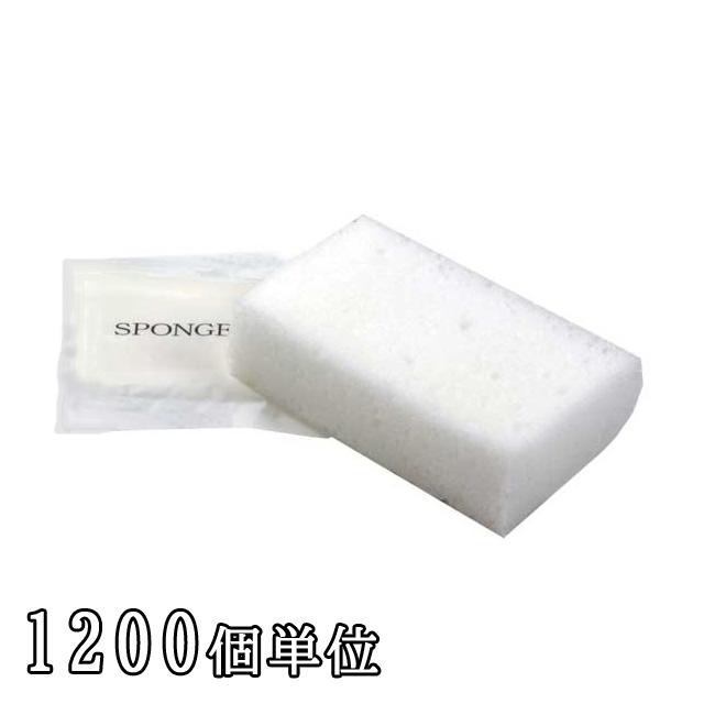 【セット】三和 ホテルアメニティ 海綿状圧縮スポンジ(大・かため) 1200個単位 BT-95135-2-1200(sa7a028)