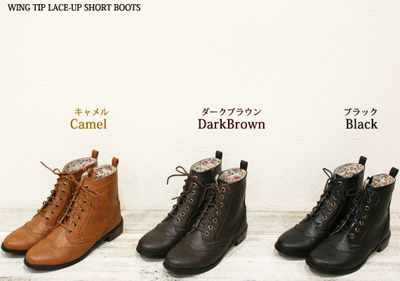 Fall foot of the code determined by the Kore! ウイングチップレースアップシ short boots Hyatt / booties / zip / low heel / フェイクレザー / Trad / lace / response no unless the inventory / stock this product.