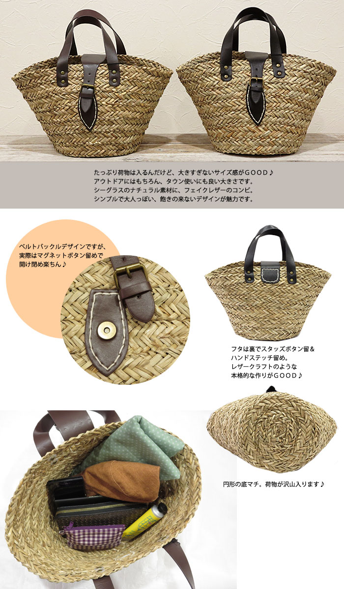 Natural Goo Bags Perfect For The Summer Go Out Buckle Design Seagrass Marche Bag