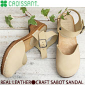 To leather craft SABO Sandals CROISSANT croissants bare feet • BBQ barbecue nurse shoe maker / safe / easy Chin this product is not available and coming soon.