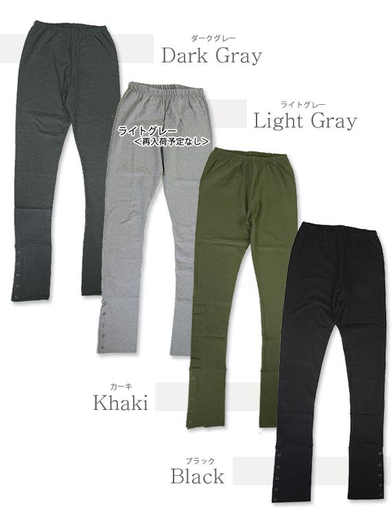 Snap button ♦ length slit spats (original adult leggings) enough support / women, tights, leg pain, black / reginspanz / women