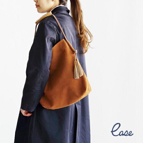 【 ease / 107231 】ワンハンドルバッグ イージリー COWスウェード