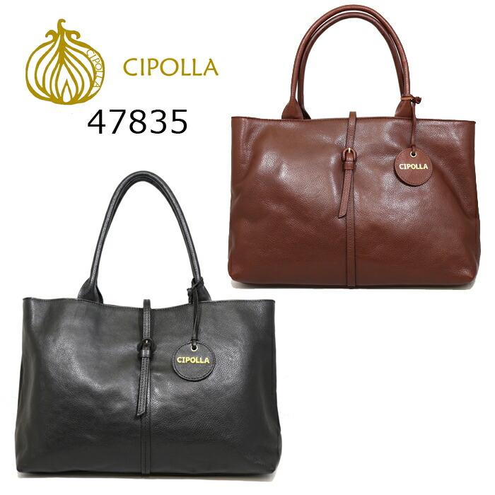 【 CIPOLLA チポラ 】[正規品] 47835 カウレザー トート バッグ