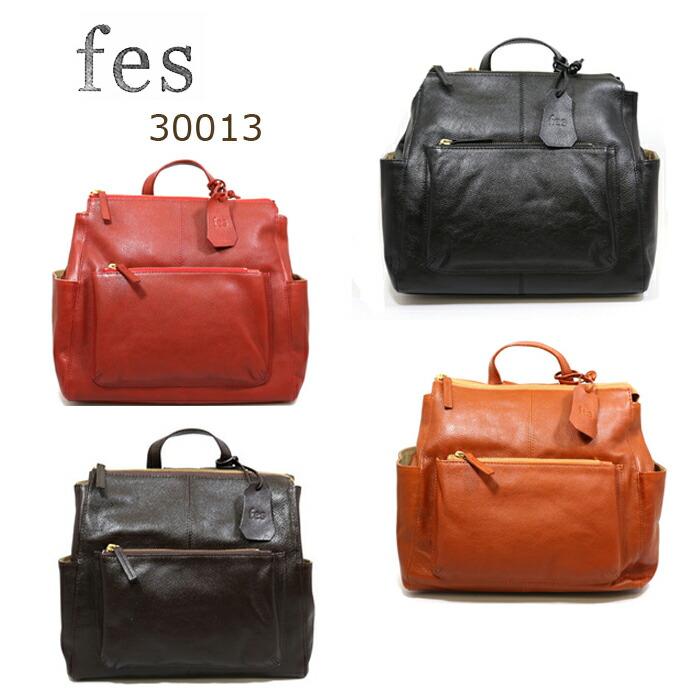 【 fes フェス 】[正規品] 30013 カウレザー リュック