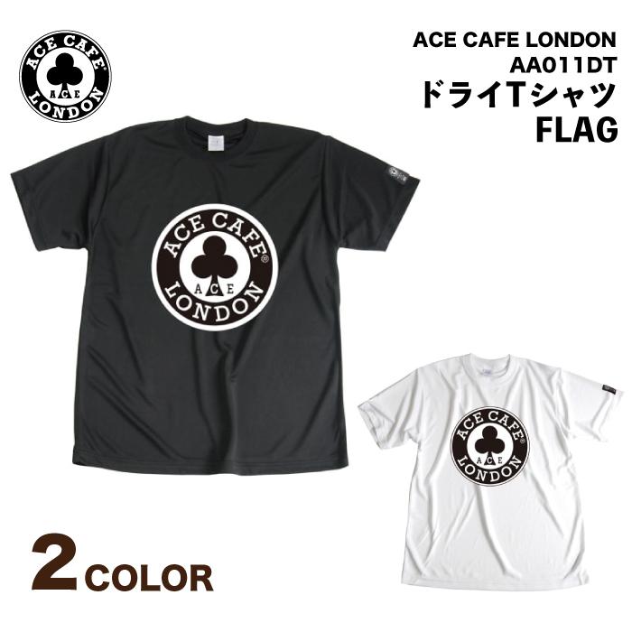 送料無料 ACE CAFE LONDON バイク ドライTシャツ FLAG AA011DT CAF エースカフェロンドン 吸汗速乾 Tシャツ caf レディース !超美品再入荷品質至上! london クローバー 通気性 ロゴ ツーリング セール ドライ おしゃれ メンズ ace