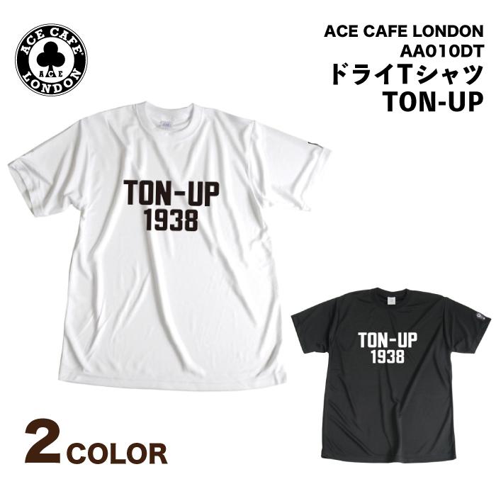 送料無料 ACE CAFE LONDON バイク ドライTシャツ TON-UP AA010DT CAF エースカフェロンドン 吸汗速乾 Tシャツ london ace クローバー ロゴ ツーリング caf メンズ 業界No.1 通気性 ドライ おしゃれ AA0010DT レディース 安心と信頼