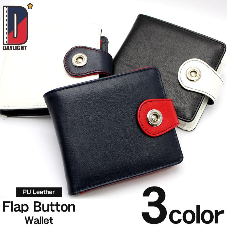 45aa8ddfd3af 財布 メンズ 二つ折り 二つ折り財布 コンパクト 黒 白 ホワイト 赤 ネイビー 個性的 カラフル