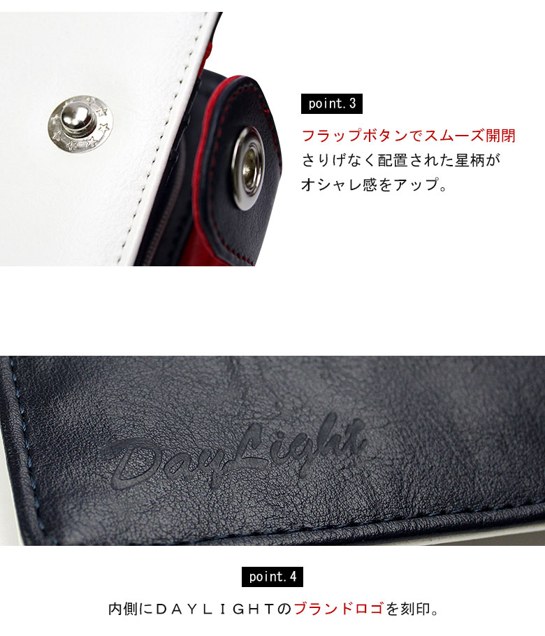 307111d11d4a 財布メンズ二つ折り二つ折り財布コンパクト黒白ホワイト赤ネイビー個性的カラフル安い