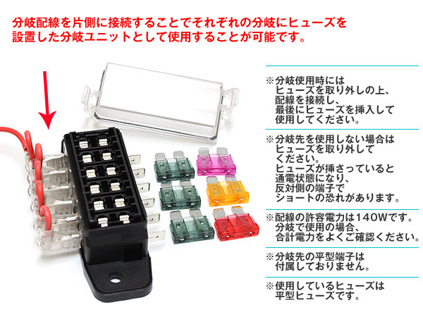 Groovy  Junction Fuse Block Flat Model Fuse Fuse Case Fuse Box