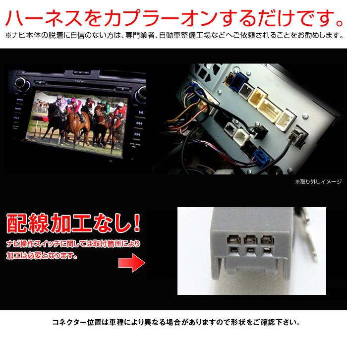 电视套件补给 2007年-2012年收集经销商本田正版的导航系统选项补给点评填写包免费投寄的电视套件