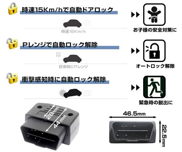 Groovy: OBD2 car speed door Daihatsu Daihatsu OBD vehicle ...