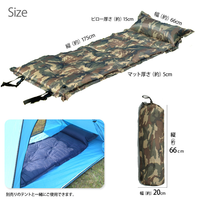 Mat Camping Single Size Air Mattress Sleeping Bag On The Train Disaster Prevention Tent Camouflage 175 66cm For Thickness