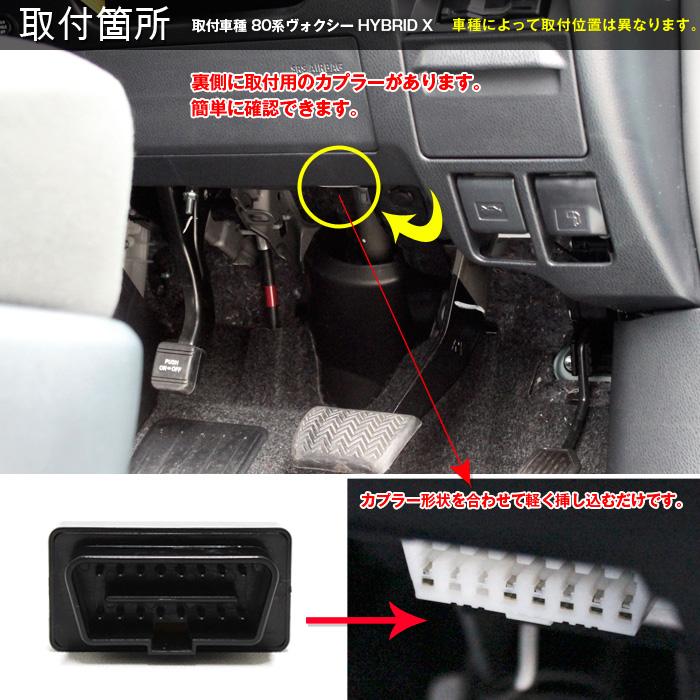 New! OBD 6 machine models that feature! Door locks car speed, autohazard,  autopowerwidow Voxy 80 Noah 80 Esquire 80 Voxy 80 Noah Esquire OBD car  speed