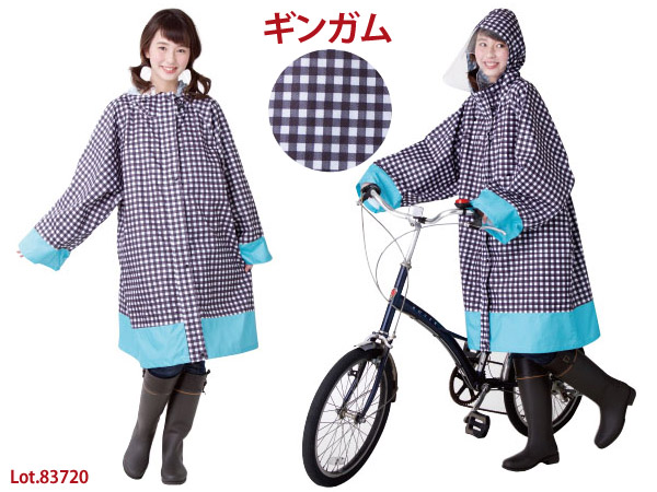 Groovy Rakuten Global Market If The Packet Ships Post Bike Rain