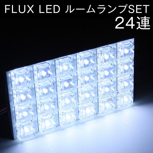 ホンダ 新作多数 ザッツ FLUX ledルームランプ1PCS 送料無料 ゆうパケ 椚 24連led37 お金を節約