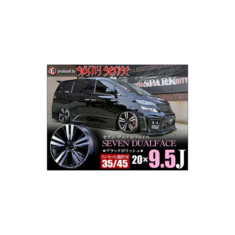 ◆【シックスセンス】 セブン デュアルフェイス 20×9.5j 1本 ブラックポリッシュ(代引決済不可) メーカーお取り寄せ
