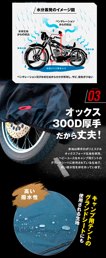 Bike cover 1 l water resistant heat resistant thick bike cover Oxford 300 d does not dissolve bike cover resistant bike cover waterproof bike cover snow bike cover Super water bike cover 12/25 in stock book