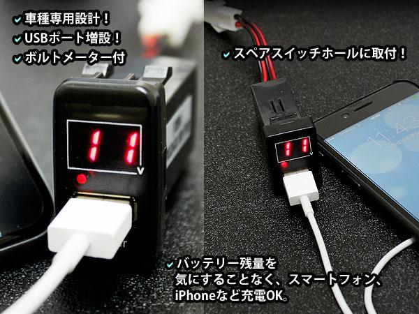 USB 端口交换机大厅丰田大发本田日产铃木斯巴鲁马自达三菱