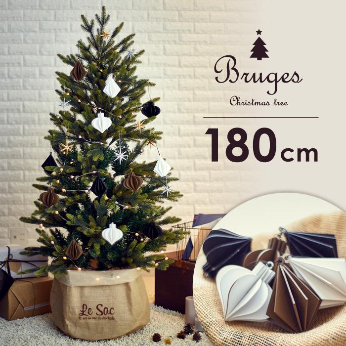 【11月上旬入荷予約】 クリスマスツリー 180cm 樅 北欧 おしゃれ モダンウッド オーナメンセット 白黒茶 ブルージュ イルミネーション 鉢カバー付!ナチュラル ヌードツリーとしても クリスマスツリーセット オーナメントセット