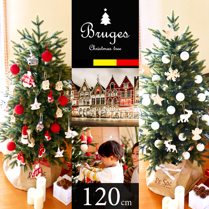 christmas tree 120cm north europe classical music type high quality christmas tree natural ornament belonging to as a nude tree - Christmas Classical Music