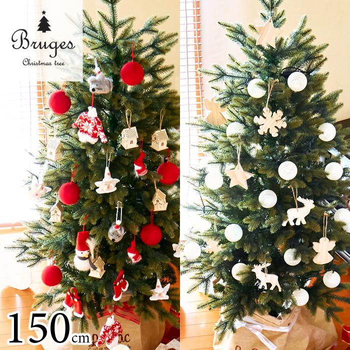 【10月中旬入荷予約】 クリスマスツリー 150cm ブルージュ P オーナメントセット 白 赤 北欧 おしゃれ 樅 クラシックタイプ 高級 クリスマス かわいい ツリー LEDイルミネーション ハンドメイド 木製 電飾 トナカイ 鉢カバー 飾りつき