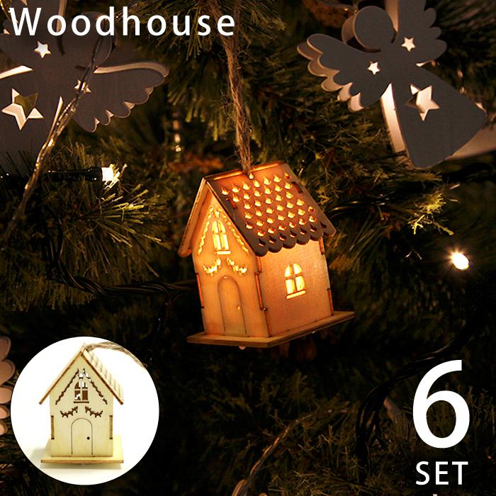 Christmas tree ornament wood House natural wood LED battery operated Christmas tree ornament ornament decoration figurine ...