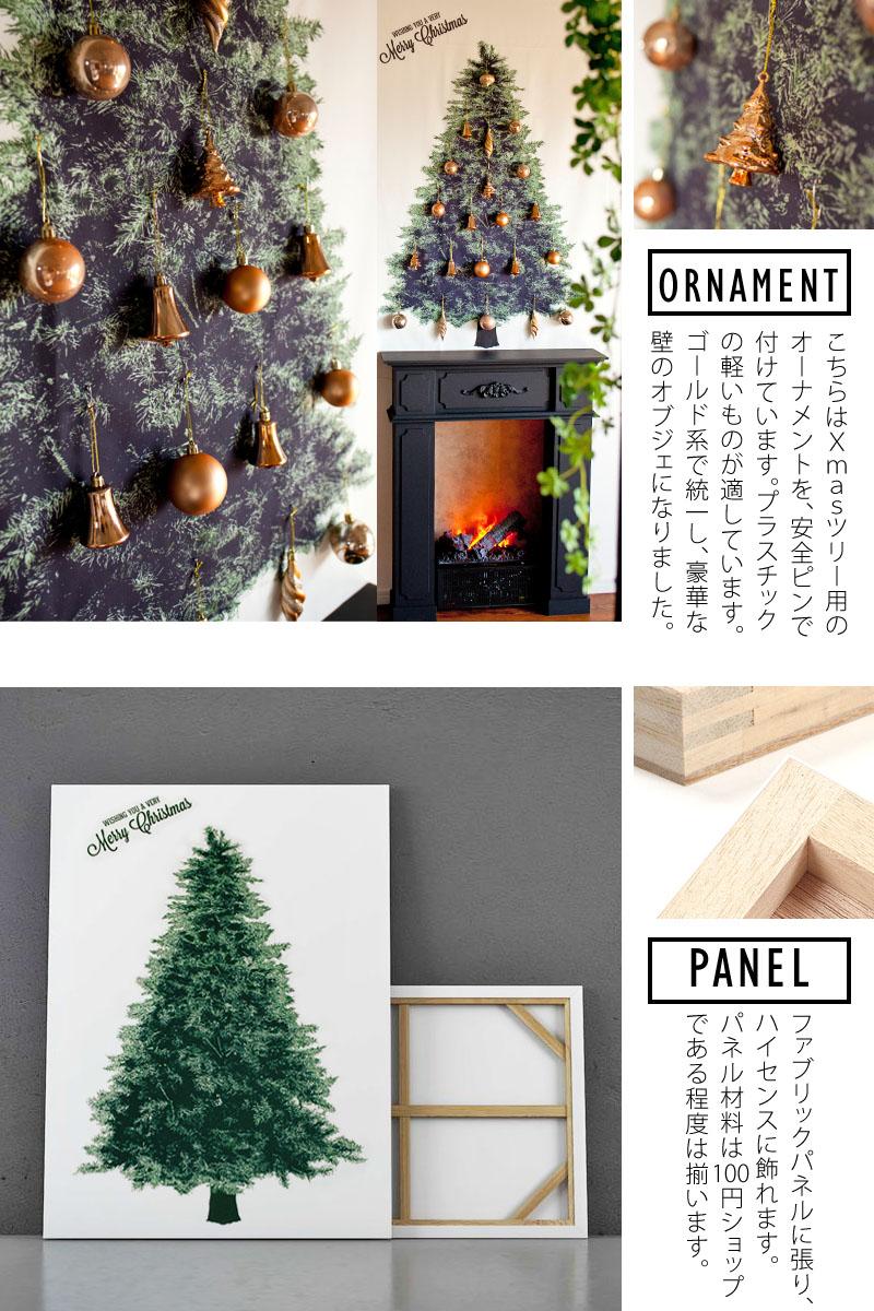 Groovy | Rakuten Global Market: Advantageous set simple Christmas ...