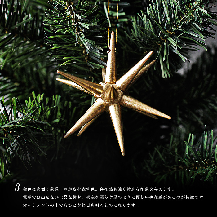 A Top Star Type To Display On The Was Mainstream With Decoration Of Tree Before Enjoy Original Form Recently