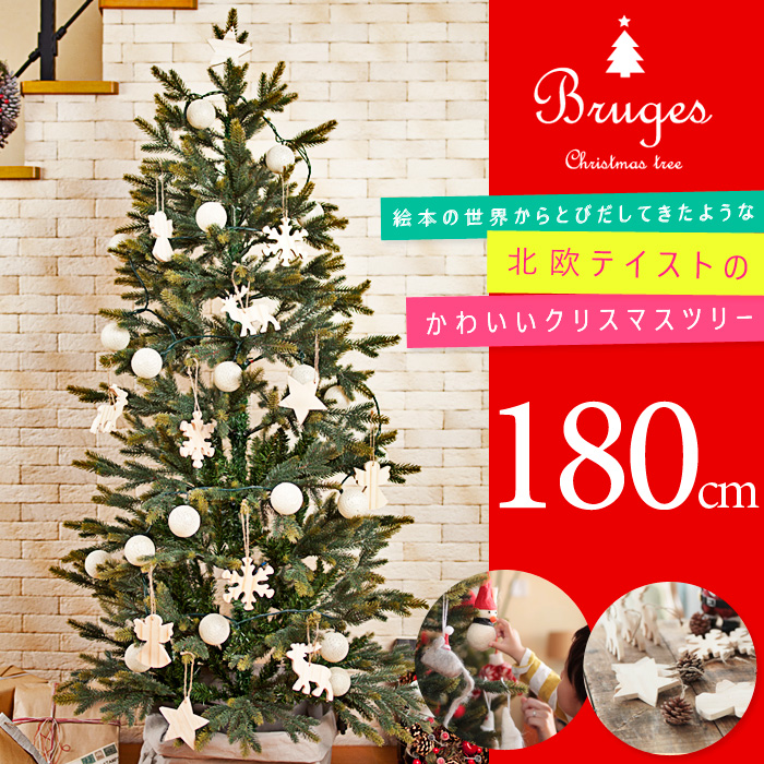 Groovy Rakuten Global Market Christmas Tree 180cm North Europe