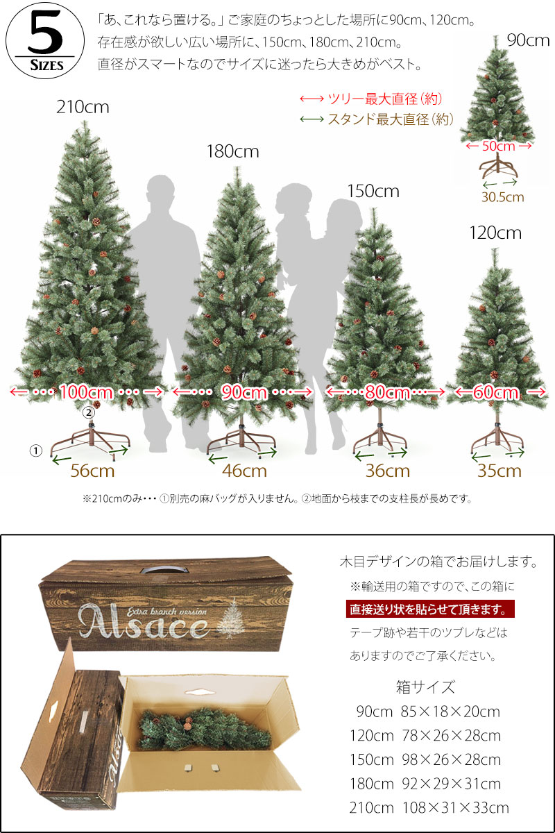 Groovy | Rakuten Global Market: Christmas tree 180 cm high-quality ...