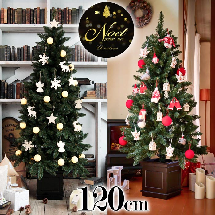 【10月中旬入荷予約】 クリスマスツリー 120cm ポットツリー スリム スリムツリー ノエル 木製ポット 樅 北欧 おしゃれ オーナメントつき LEDイルミネーション付き かわいい ポット 白 赤 ウッドポット 飾りつき レッド ホワイト コットンボール