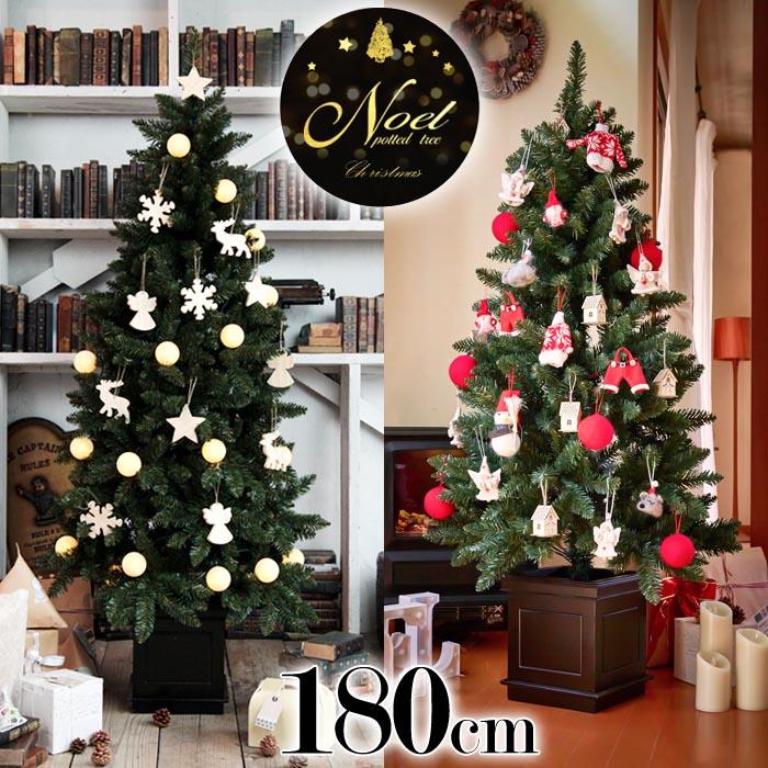 【10月中旬入荷予約】 クリスマスツリー 180cm ポットツリー スリム スリムツリー ノエル 木製ポット 樅 北欧 おしゃれ オーナメントつき LEDイルミネーション付き かわいい ポット クリスマスツリー 白 赤 飾りつき 植木鉢 ライト ナチュラル