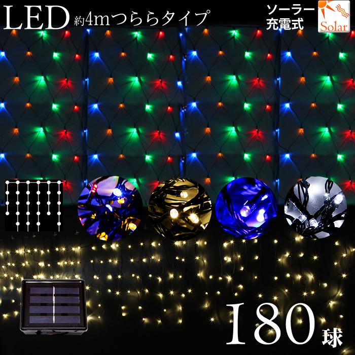 Solar Led Christmas Lights.Solar Led Christmas Lights 180 Balls Christmas Lights Icicle Solar Rechargeable Garden Illumination