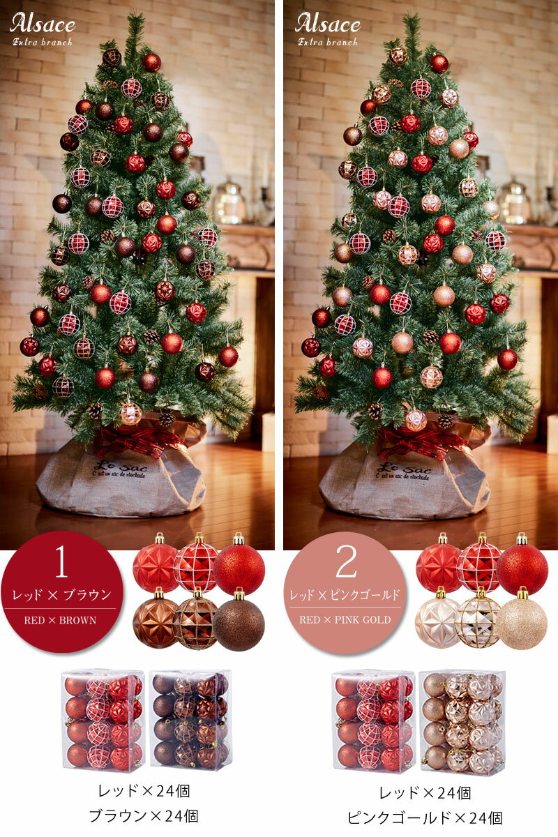 Christmas Tree 150 Cm Champagne Christmas Tree 150 Cm Ornament 9 11 Pieces Christmas Tree 150 Cmled Illumination