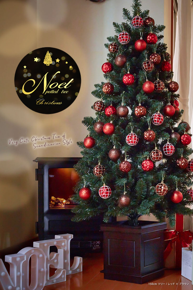 Christmas Tree Balls.Color Ball Pot Christmas Tree Gold Red Black Cachepot With The Christmas Tree 120cm Pot Tree Slim Slim Tree Noel Ball Ornament Set Wooden Pot Fir Tree