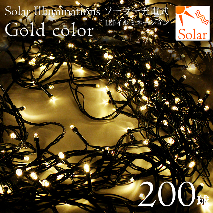 illuminated solar led200 ball champagne gold solar rechargeable led christmas lights solar