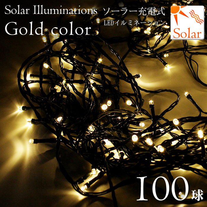 groovy rakuten global market solar illuminations led100 ball champagne gold solar rechargeable led christmas lights