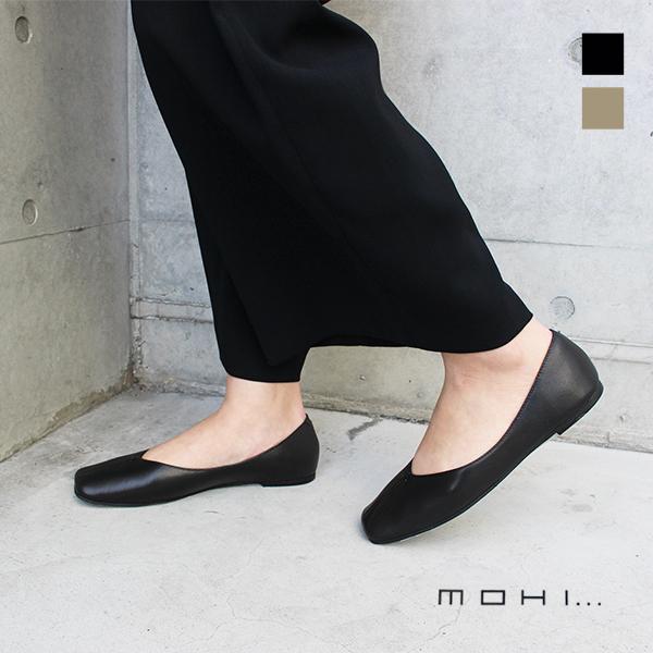 ポイント10倍ポイントアップ対象 MOHI モヒ 190231 レザー 歩きやすい 痛くない フラットシューズ パンプス ground 靴レビューキャンペーン実施中
