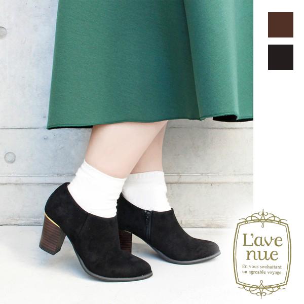 L'avenueラヴェニュー1430017ゴールドラインスエードブーティブラックシューティground靴 ポイント5倍