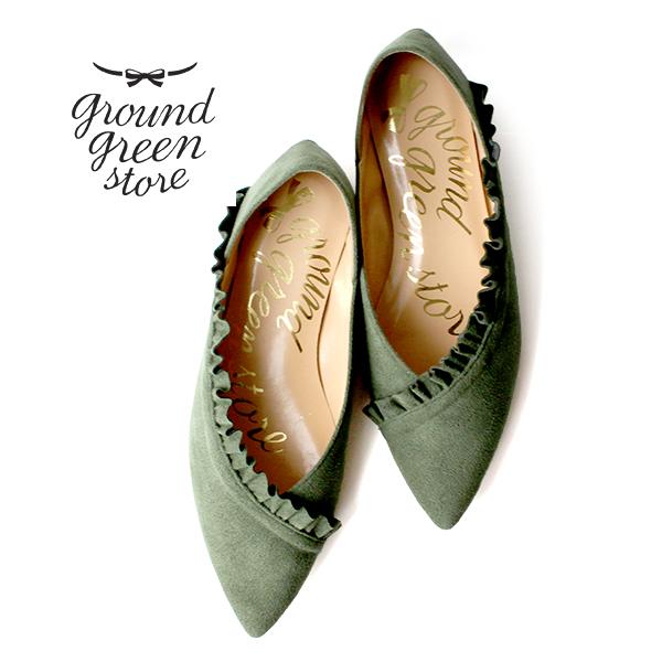 groundgreenstoreグラウンドグリーンストアRGL-000173010フリルカットワークバブーシュグリーンground靴 ポイント5倍