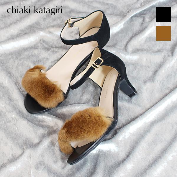 【2018秋冬】CHIAKIKATAGIRIチアキカタギリCK-01ラビットファーストラップサンダルブラックブラウンファーサンダルground靴 ポイント5倍