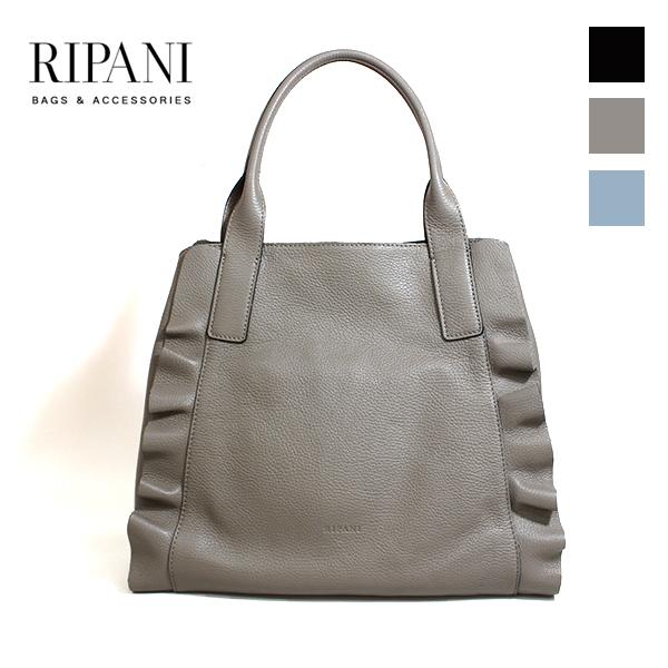 【2018秋冬】RIPANI/リパーニ 8601OO サイドフリルレザートートバッグ A4 レザー フリル large レザーバッグ フリル|ground|鞄|