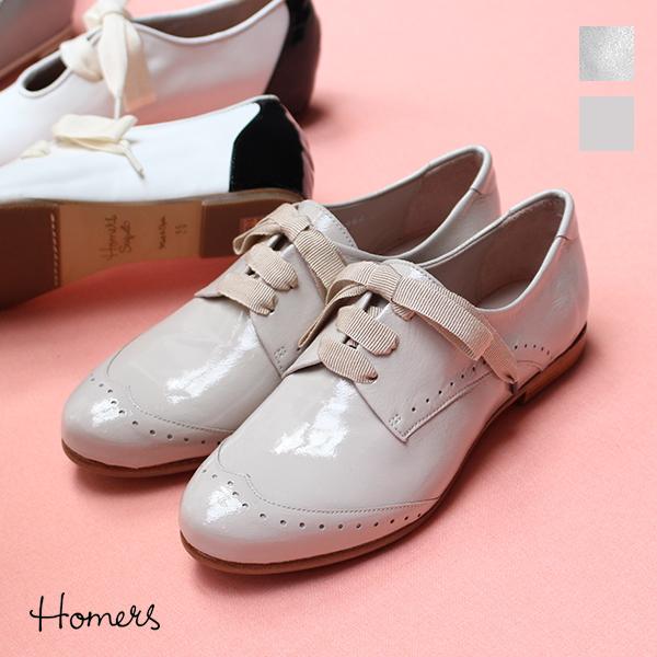 HOMERSホーマーズ15097ウイングチップレースアップシューズホワイトシルバーベージュground靴 ポイント5倍