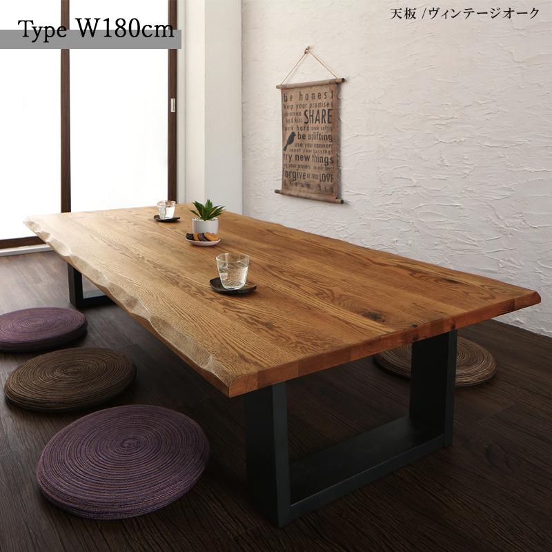 商品名  座卓 AMK 幅180cm ローテーブル 和モダンサイズ  幅 180 奥行 86 高さ 37 cmカラー  アメリカン オーク 無垢材生産国  中国指定メーカー耳付き加工長方形 おしゃれ リビングテーブルシンプルモダン デザイン 大型