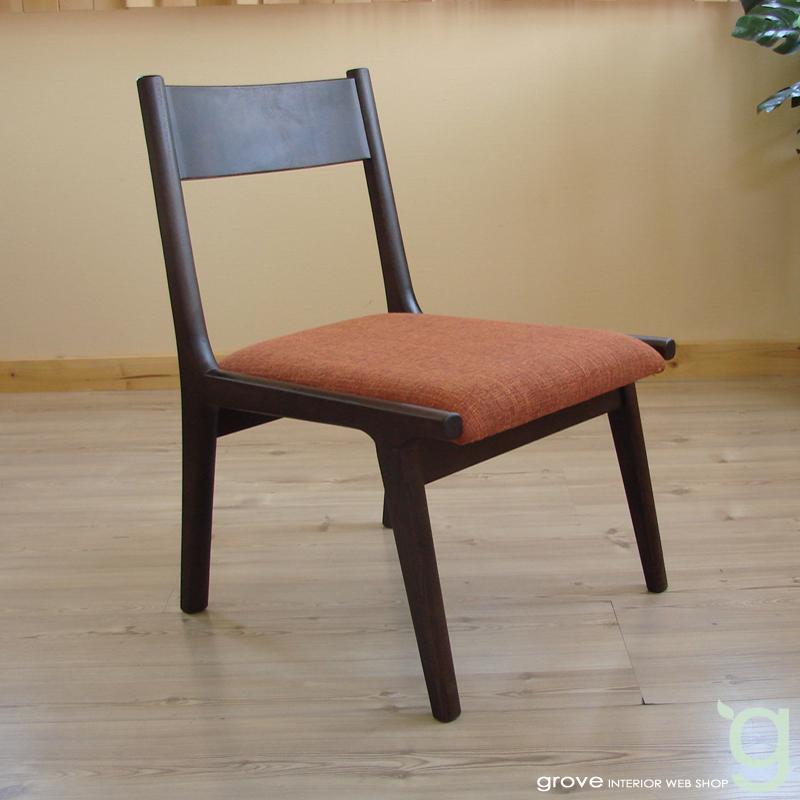 ■ダイニングチェア【1脚組】■座面高さ37cmのロータイプ■カラー:ダークブラウン■天然木フレームの食卓椅子■送料無料■groveセレクトアイテム
